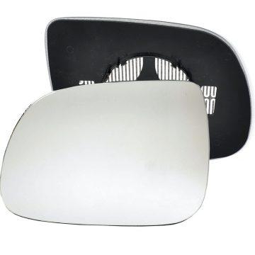 Left side wing door mirror glass for Audi Q5