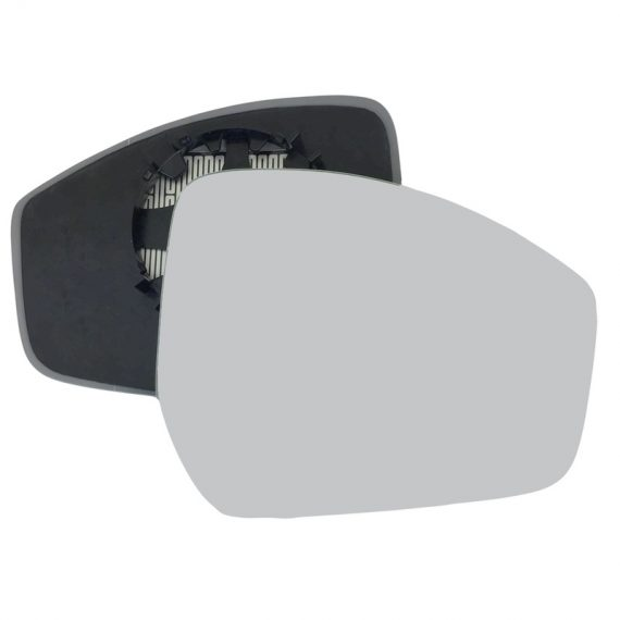 Right side wing door mirror glass for Jaguar F-Pace, Land Rover Discovery Sport, Land Rover Range Rover Evoque